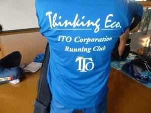 チームジャージのできました(笑)「Thinking Eco」弊社の企業理念です!