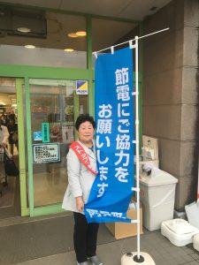 スーパーでの啓蒙活動、ご協力よろしくお願いします!